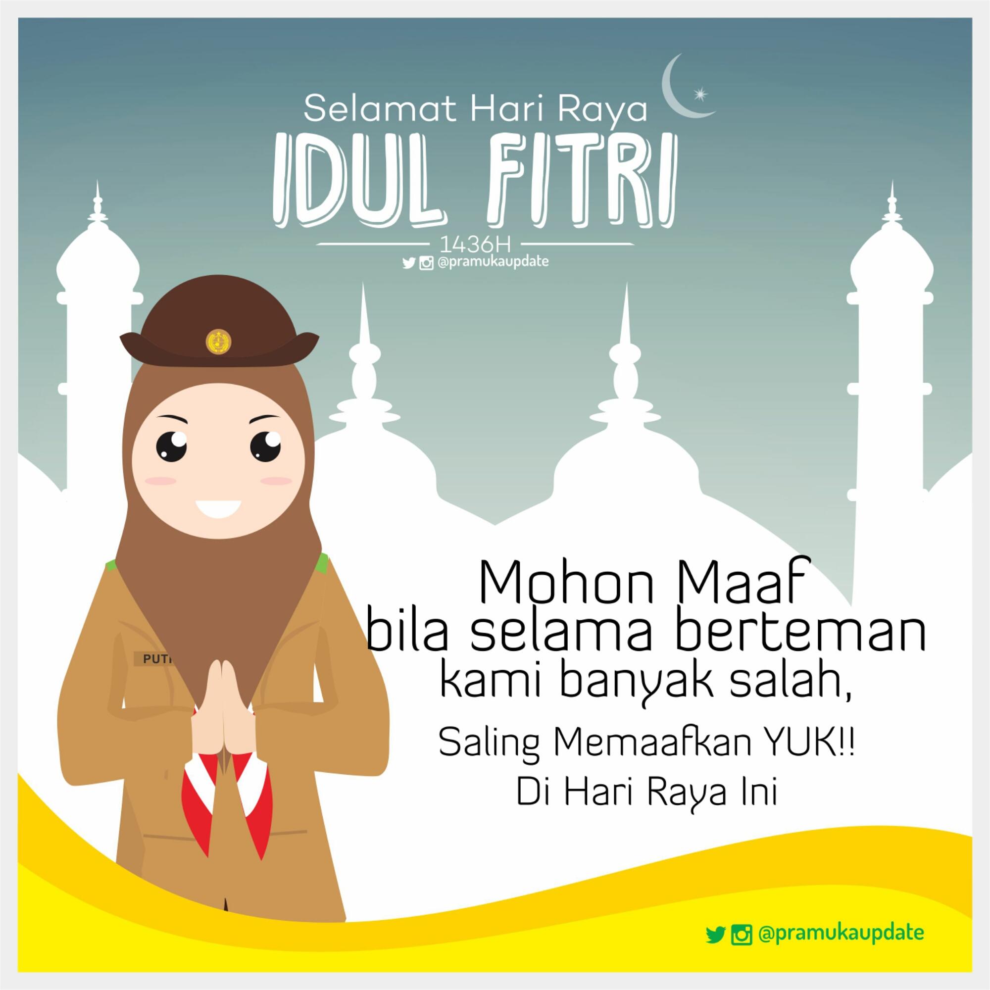 Kartu Ucapan Selamat Hari Raya Idul Fitri DISTRO PRAMUKA